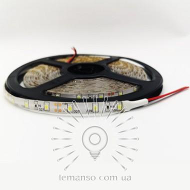Св/лента LEMANSO IP65 5m 60SMD 2835 12V белый 5W/м 6LM/led LM582 (цена за 1м) описание, отзывы, характеристики