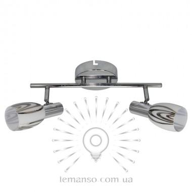 Спот Lemanso ST183-2 двойной E14 / 9W хром описание, отзывы, характеристики