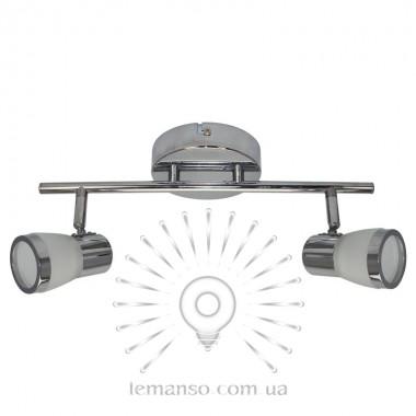 Спот Lemanso ST182-2 двойной G9 / 40W хром описание, отзывы, характеристики