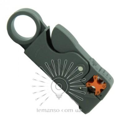 Съёмник изоляции Lemanso для коаксиального кабеля LTL15007 описание, отзывы, характеристики