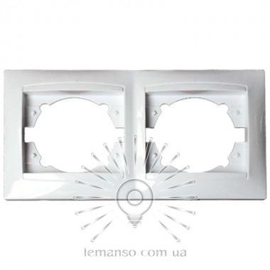 Рамка 2-я LEMANSO Сакура белая горизонтальная  LMR1011 описание, отзывы, характеристики
