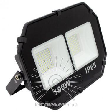Прожектор LED 100w 6500K IP65 9000LM LEMANSO