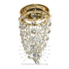 Спот Lemanso CD1210 золото - хрустальные подвески MR16