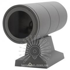 Подсветка для стены Lemanso 2*MR16 макс.15Вт (только LED) IP65 серебро, 1м кабеля/ LM1105