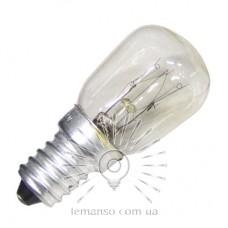 Лампа для холодильника 15Вт