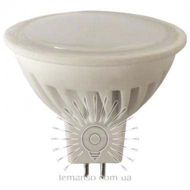 Лампа Lemanso св-ая MR16 9W 750LM 6500K / LM382 матовое стекло описание, отзывы, характеристики