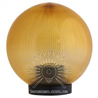 Шар диаметр 150 золотой призматический Lemanso PL2102 макс. 25W  + база с E27 описание, отзывы, характеристики