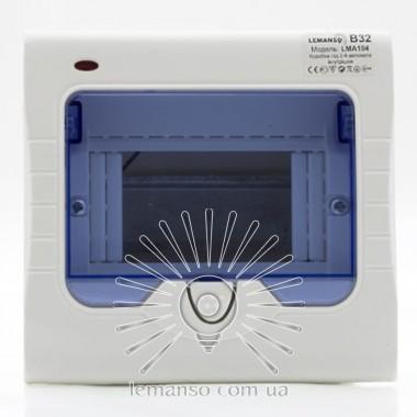 Коробка под 2-4 автоматы LEMANSO внутренняя, ABS / LMA104 описание, отзывы, характеристики