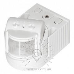 Датчик движения LEMANSO LM608 180° белый