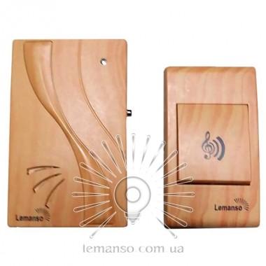 Звонок Lemanso 12V ольха LDB25 описание, отзывы, характеристики