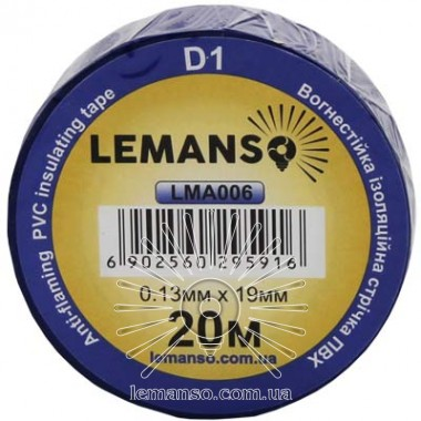 Изолента Lemanso Стандарт 10 метров синяя / LMA006 (10шт.) описание, отзывы, характеристики