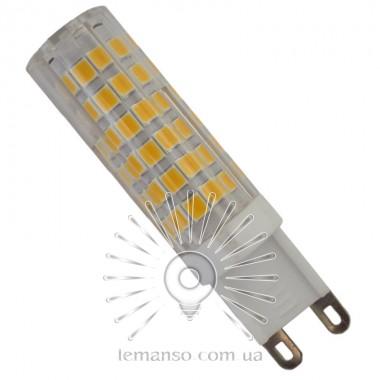 Лампа Lemanso св-ая G9 6W 550LM 4500K 230V / LM770 описание, отзывы, характеристики