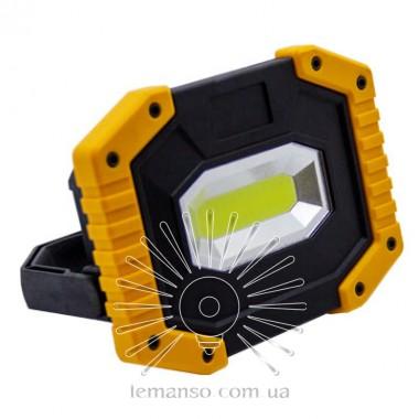 Прожектор LED 5W COB 380Lm 6500K IP44 LEMANSO жёлто-черний/ LMP81 (гар.180дн.) описание, отзывы, характеристики