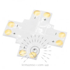 Соединитель X для LED ленты Lemanso 8мм 2pin без зажимов / LMA9428