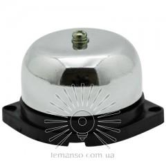 Звонок чаша 100мм Lemanso 230V LDB36