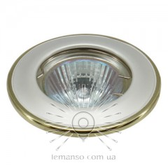 Спот Lemanso LMS005 жемчужное серебро-золото MR-16 50W