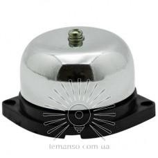 Звонок чаша 75мм Lemanso 230V LDB35