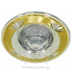 Спот Lemanso DL2011 матовое золото-серебро
