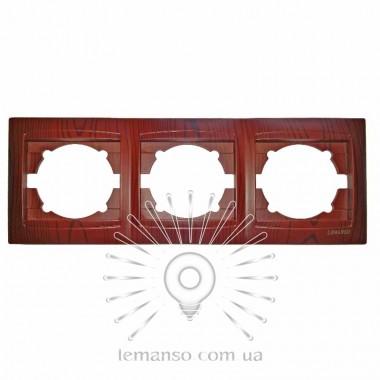 Рамка 3-я LEMANSO Сакура вишня горизонтальная LMR1512 описание, отзывы, характеристики