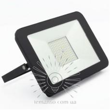 Прожектор LED 100W 6500K IP65 8000LM LEMANSO чёрный/ LMP11-106