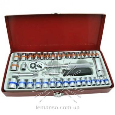 Набор инструментов LEMANSO LTL10102 описание, отзывы, характеристики