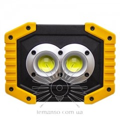 Прожектор LED 20W COB 300Lm + 300Lm 6500K IP64 LEMANSO жёлто-черный/ LMP92 с USB и аккум. (гар.180дн.)