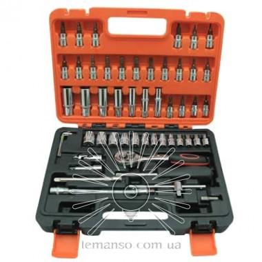Набор инструментов LEMANSO LTL10105 описание, отзывы, характеристики