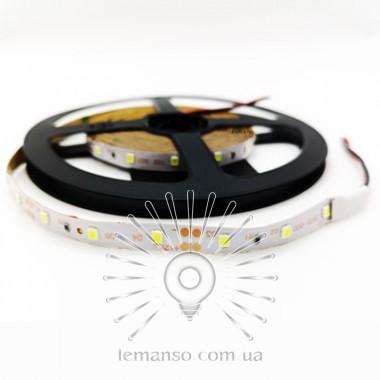 Св/лента LEMANSO IP20 5m 60SMD 2835 12V белый 5W/м 6LM/led (цена за 1м) описание, отзывы, характеристики