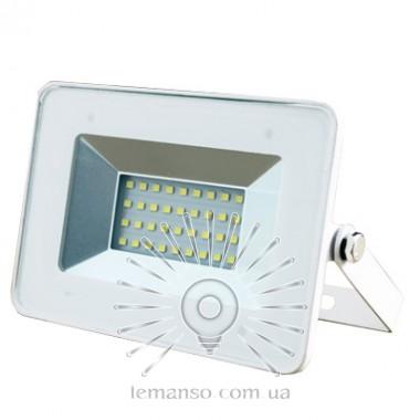 Прожектор LED 30w 6500K IP65 2040LM LEMANSO белый / LMP33-30 описание, отзывы, характеристики
