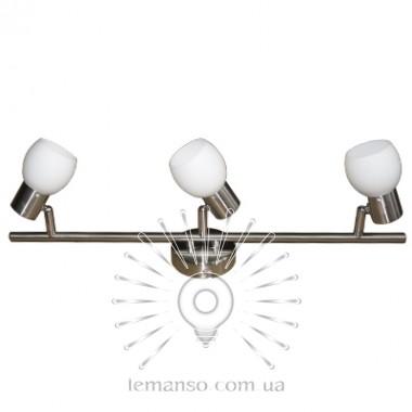 Спот Lemanso ST139-3 тройной G9 / 40W матовый хром описание, отзывы, характеристики