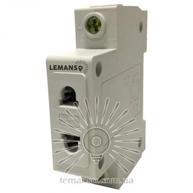 Модульная розетка Lemanso на DIN-рейку без заземления 16А LM689 описание, отзывы, характеристики