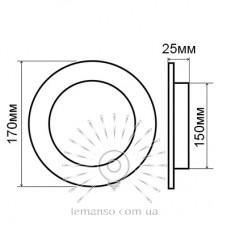 LED панель ABS Lemanso 12W 720LM 6500K коло / LM1058