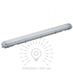 Светильник Lemanso T8 2*18W G13 IP65 (60см) гермет (магнитн. балласт) / LM968