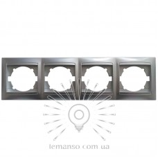 Рамка 5-я LEMANSO Сакура серебро горизонтальная  LMR1330