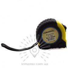 Рулетка LEMANSO 8м x 25мм LTL70005 жёлто-чёрная