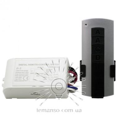 Пульт Lemanso к люстре 3 x 1000W 30м белый / LMA046 описание, отзывы, характеристики