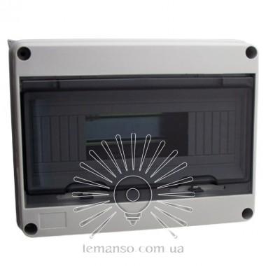 Коробка IP65, под 12 автоматов LEMANSO внутренняя, пластик / LMA7403 описание, отзывы, характеристики