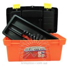 Ящик для інструментів 16,5