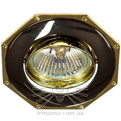 Spotlight Lemanso DL83 black(graphite) - gold MR16  /305