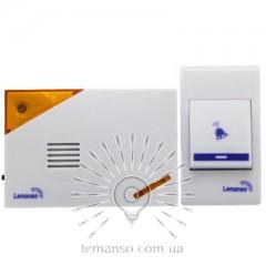 Звонок Lemanso 12V LDB39 белый с оранжевым
