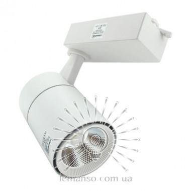 Трековый светильник LED Lemanso 30W 2400LM 6500K белый / LM560-30 описание, отзывы, характеристики
