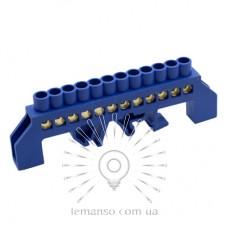 Шина соединительная 6*9  8ways Lemanso синяя / LMA071