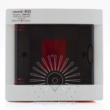 Коробка под 4 автоматы LEMANSO внутренняя, ABS / LMA100 описание, отзывы, характеристики