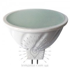 Лампа Lemanso LED MR16 3,6W 350LM 6500K / LM358  матовое стекло