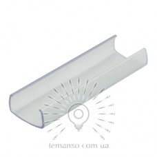 Wall mount LEMANSO 5cm 8*15,5mm for neon 8*16mm 240degrees plastic / LM863 clear
