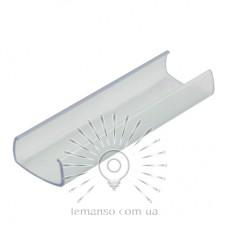 Крепеж к стене LEMANSO 5см 8*15,5мм для неона 8*16мм 240град. пластик / LM863 прозр.