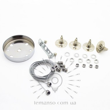 Аксессуары для LED панелей Lemanso / LM416 (4 тросика+крепление к потолку) описание, отзывы, характеристики