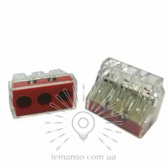 Клемма соединительная (3-я) Lemanso / LMA305