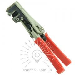 Съёмник изоляции Lemanso 0.25-2.5мм2  LTL15010
