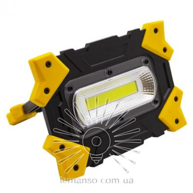 Прожектор LED 10W COB 930Lm 6500K IP44 LEMANSO жёлто-черний/ LMP86 с аккум. (гар.180дн.) описание, отзывы, характеристики